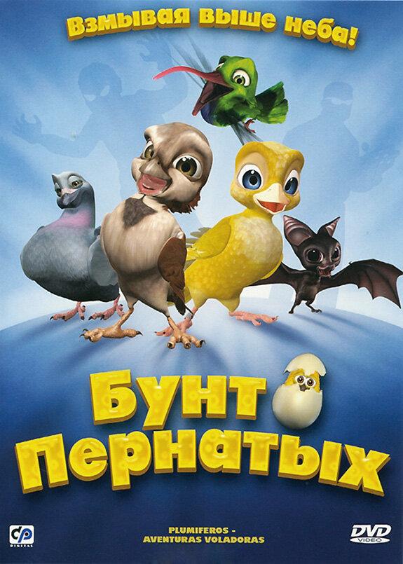http://www.kinopoisk.ru/images/film_big/260956.jpg