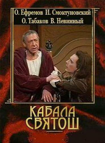 KP ID КиноПоиск 522108