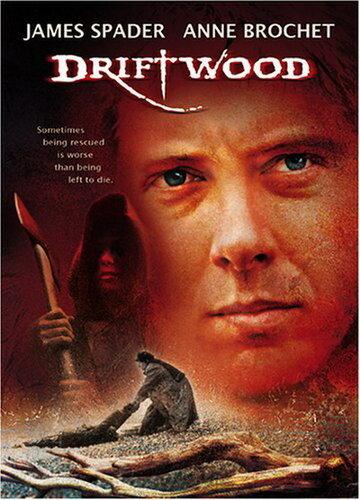 Дрифтвуд (1997)