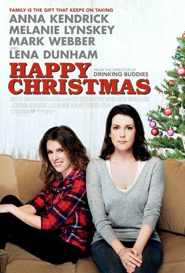 Счастливого Рождества (2014) полный фильм онлайн