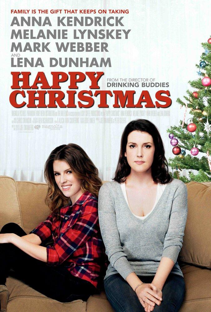 Счастливого Рождества  (2014)