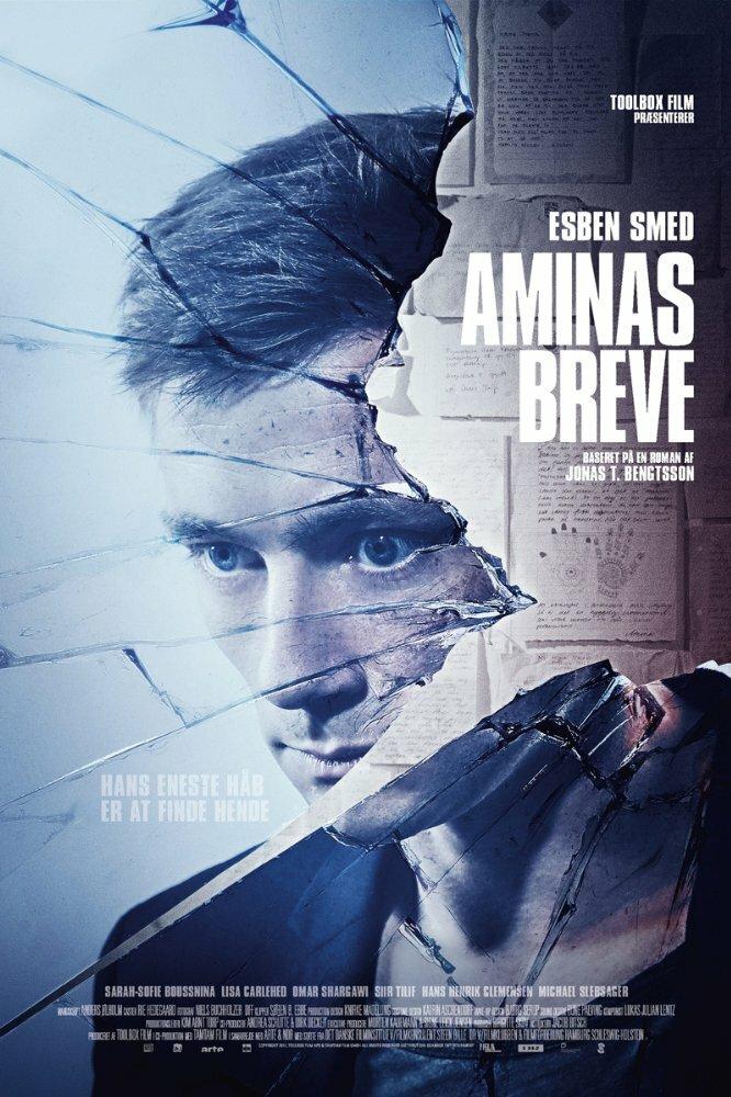 Aminas breve фильм 2018