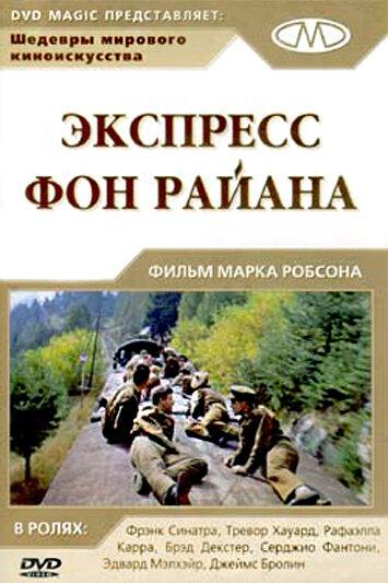 KP ID КиноПоиск 7012