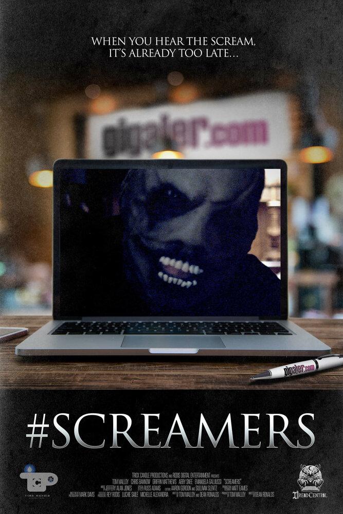 Крикуны / #Screamers