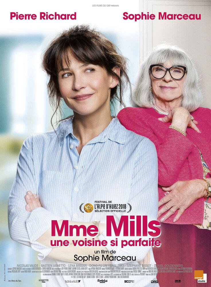 Миссис Миллс 2018