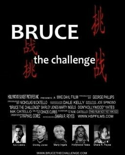 Bruce the Challenge (2017)