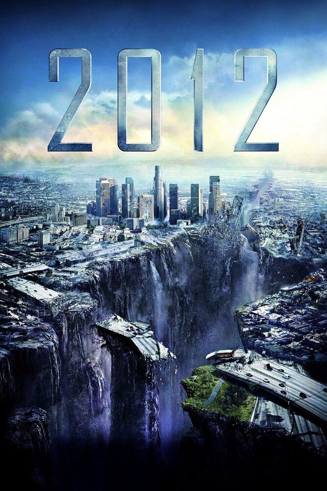 2012 (2009) - смотреть онлайн