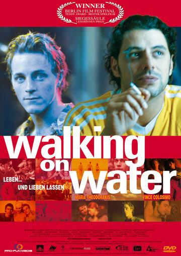 Шагая по воде (2002)