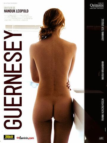 Смотреть онлайн Гернси