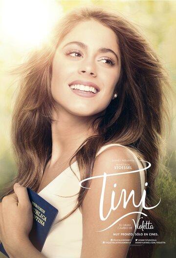Тини: Новая жизнь Виолетты