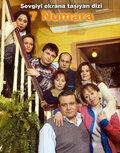 Семь соседей (2000)