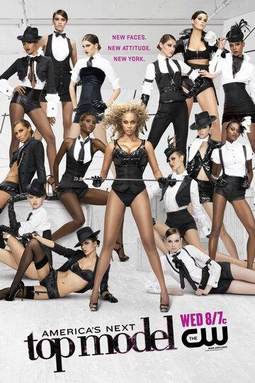 Топ-модель по-американски (2003) полный фильм онлайн