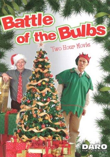 ����� �� ��������� (Battle of the Bulbs)