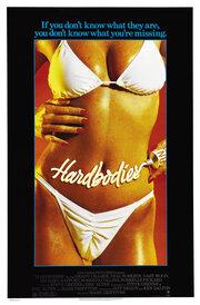 Крепкие тела (1984)