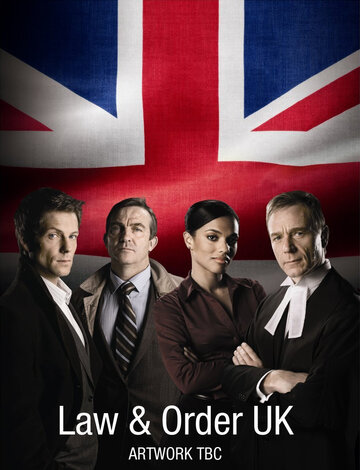 Закон и порядок: Лондон