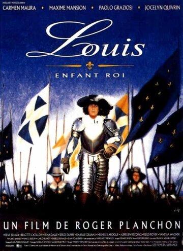 Луи, король — дитя