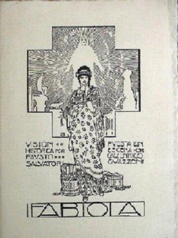 Фабиола (1918)