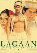 Лагаан: Однажды в Индии (2001)