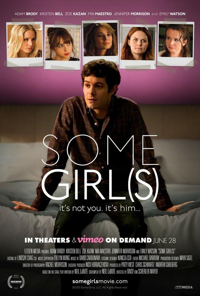 фильм Некоторые девушки