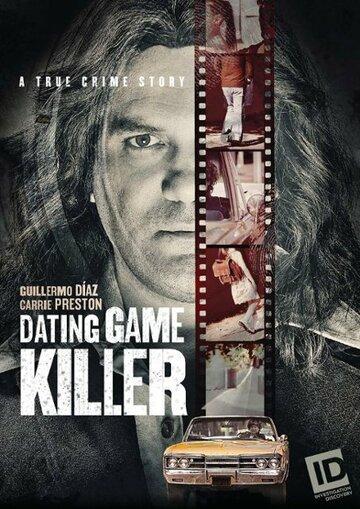 Постер к фильму Убийца игры знакомств (2017)