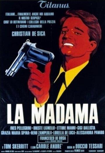 Госпожа (1976)