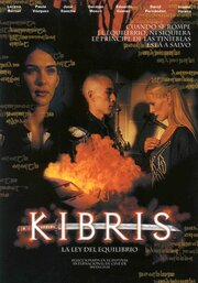 Kibris: La ley del equilibrio (2005)