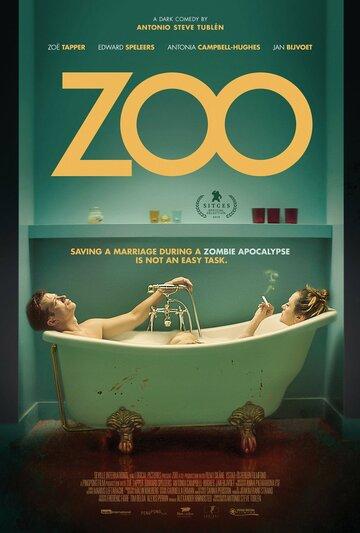 Зоопарк / Zoo. 2018г.