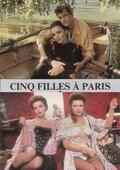 Пять девушек в Париже (Cinq filles à Paris)
