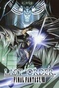 Последняя фантазия VII: Последний приказ