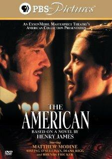 Американец (1998)