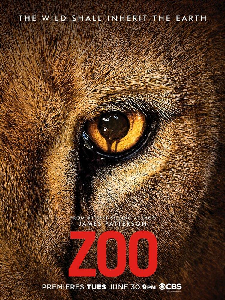 Зверинец / Zoo (1 сезон)