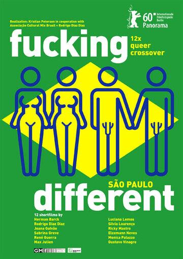 Чертовски другой Сан-Паулу