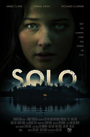 Соло (2013) смотреть онлайн HD720p в хорошем качестве бесплатно