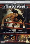 На вершине мира: История Мохаммеда Али (King of the World)