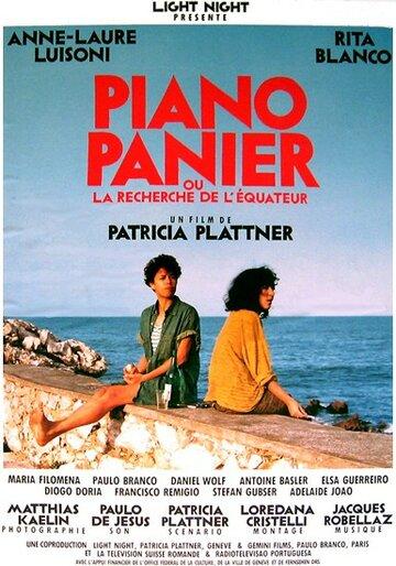 Пианино панье (1989)
