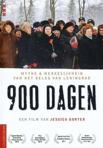 900 дней (900 Dagen)