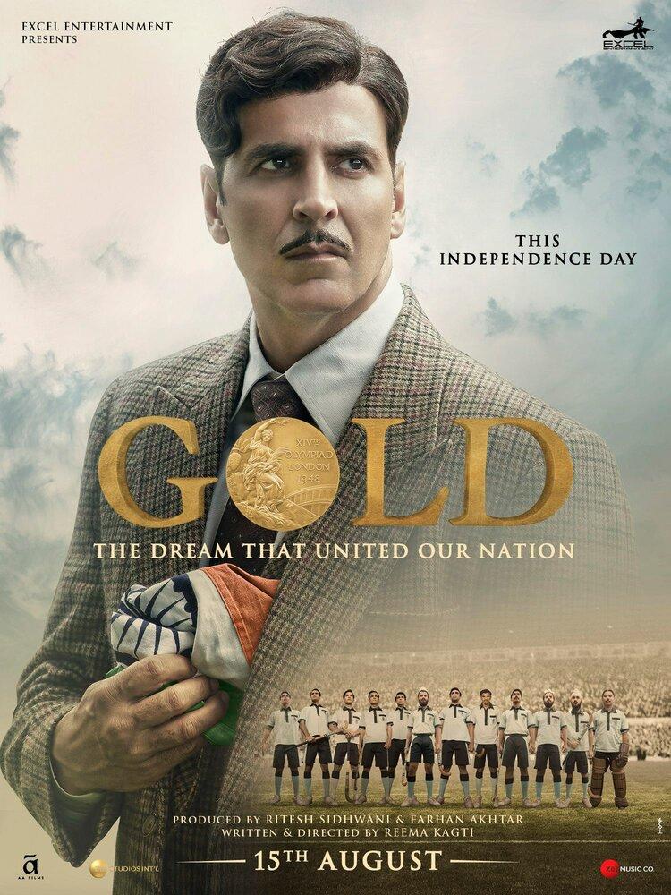 Золото (2018)