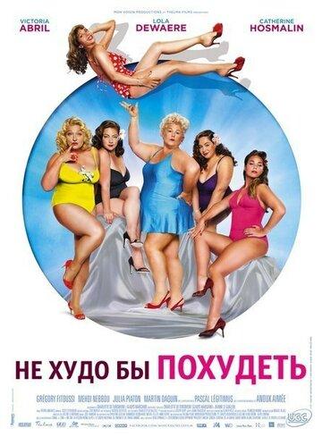 Кино Лето нашей тайны