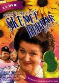 Соблюдая приличия (сериал, 6 сезонов) (1990) — отзывы и рейтинг фильма