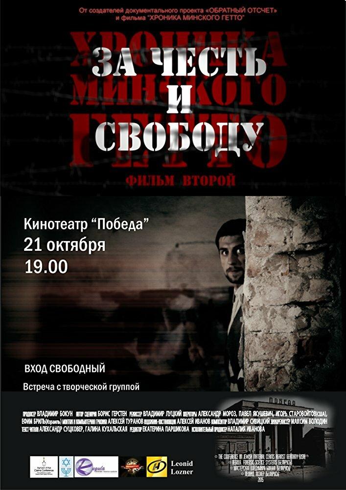 KP ID КиноПоиск 1048146