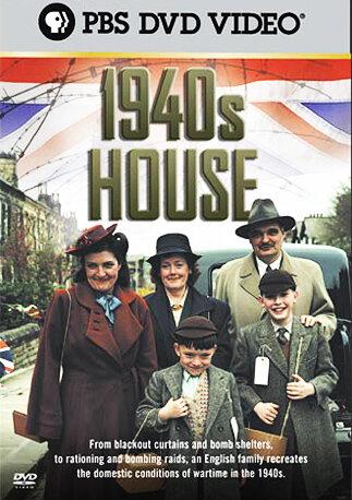 Дом сороковых годов (2001) полный фильм