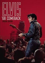 Элвис (1968)
