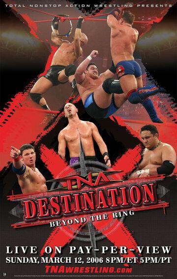 TNA Назначение X