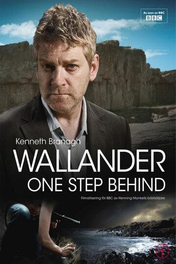 Сериал Валландер / Wallander (сезон 4) смотреть онлайн