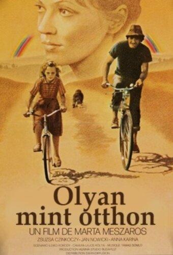 Почти как дома (1978)