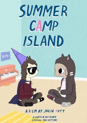 Остров летнего лагеря (2018)