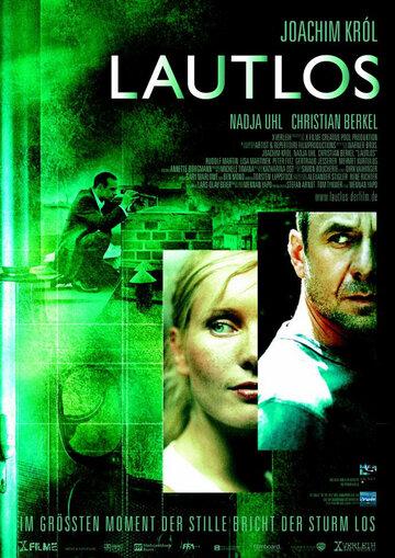 Постер к фильму Без звука (2004)