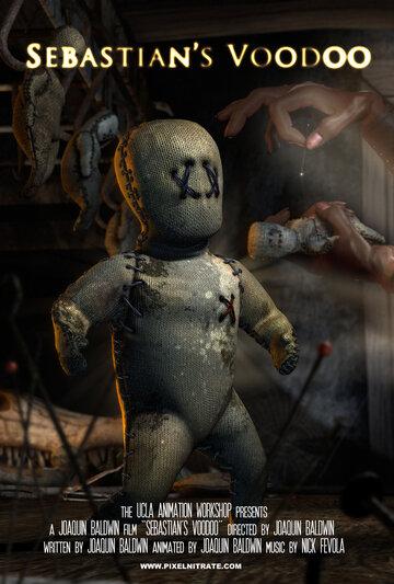 Вуду Себастьяна (Sebastian's Voodoo)
