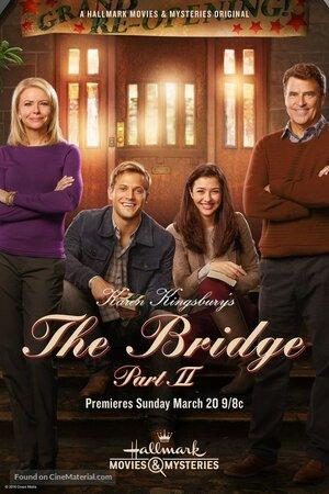 Мост 2 (2016)