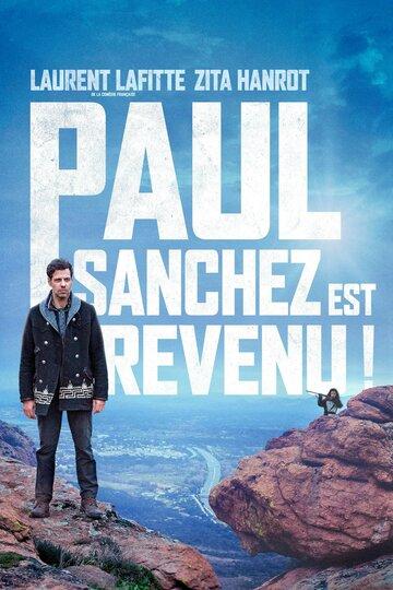 Пол Санчес вернулся! (2018)